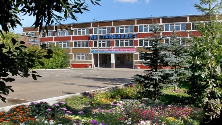 В Перми объединят гимназию № 2 и детский центр «Антей». Что изменится после этого?