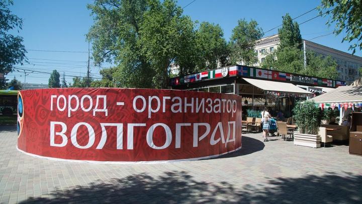 Разрушенный фонтан на бульваре в центре Волгограда спрятали за баннером ЧМ-2018
