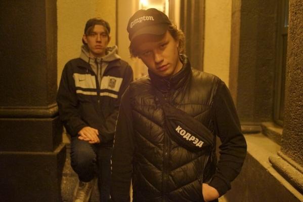 Творчество новосибирского дуэта Jessie Vatutin x WILDNIGHTS высоко оценил рэпер Баста
