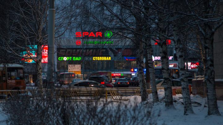 В Архангельске закроются супермаркеты голландской сети SPAR