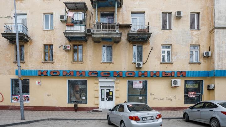 «Депутаты и директора сюда не ходят»: как выживает старейшая комиссионка Волгограда