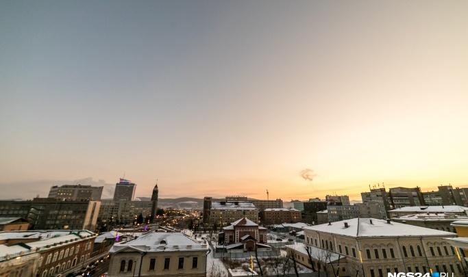 Выходные в Красноярске ожидаются теплыми и дождливыми