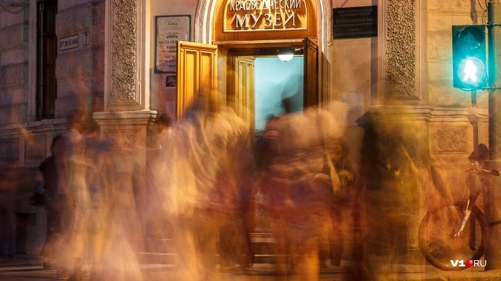 Золото сарматов, тайны морей и зазеркалье: что ждет волгоградцев в Краеведческом на «Ночи музеев»