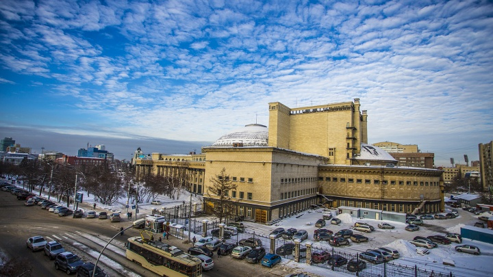 Новосибирск признали самым самодостаточным городом в России