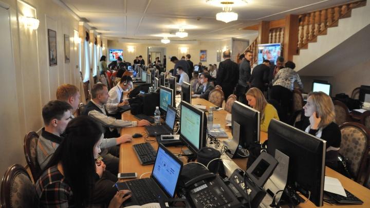 Средняя зарплата свердловчан выросла до 34 тысяч рублей