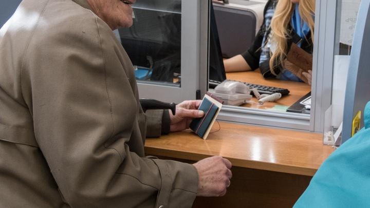 Обхитрил систему на миллион: новосибирца будут судить за получение двух пенсий сразу