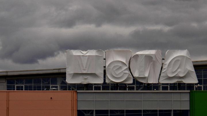 Крупнейший торговый центр Новосибирска спрятал вывеску