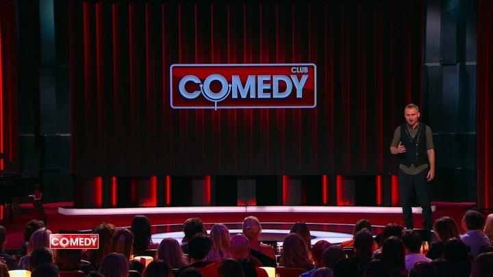 Пользователи соцсетей выбрали из ярославских звёзд жертв для резидентов Comedy Club