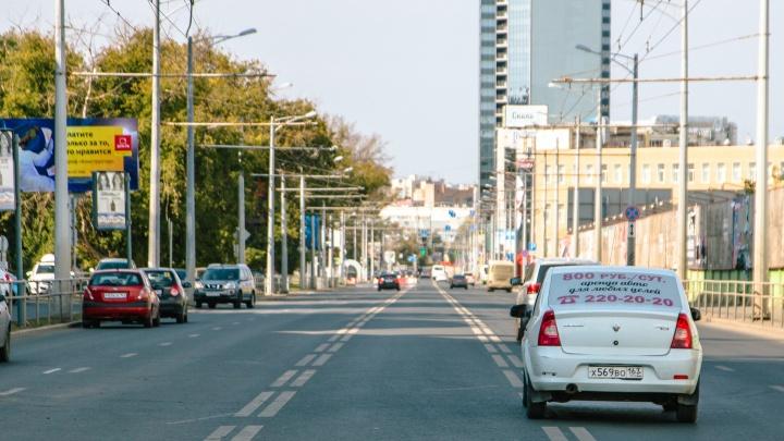 В суде озвучили новую версию образования волн на Московском шоссе