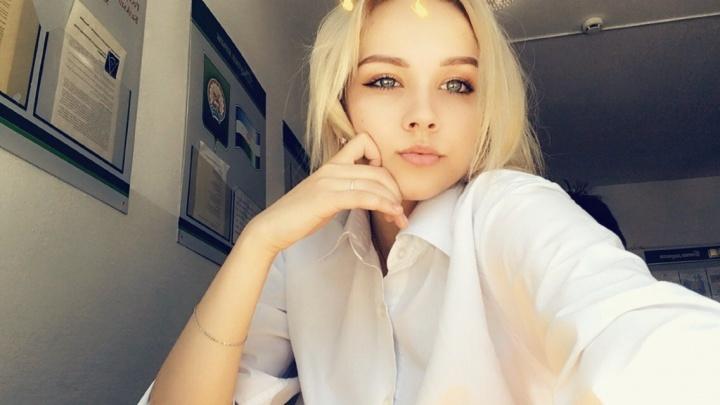 «Мое время вышло»: покончившая с собой в Башкирии 18-летняя девушка оставила предсмертное послание