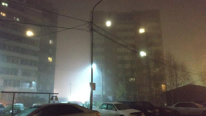 «Не видно соседний дом»: ядовитым туманом накрыло несколько районов города