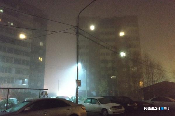 Утром жители Северного могли наблюдать очень сильный туман