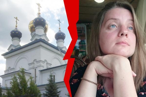Наталья Водопьянова и руководство Богоявленского монастыря не поняли друг друга. Чтобы восстановить справедливость, пришлось вмешаться епархии