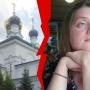 «В церкви тоже могут ошибаться»: челябинке, на которую повесили недостачу в монастыре, вернут деньги
