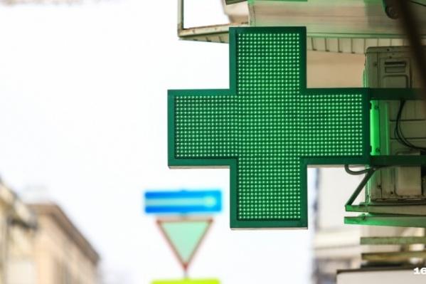 Из аптеки 28-летний дончанин украл вовсе не лекарства