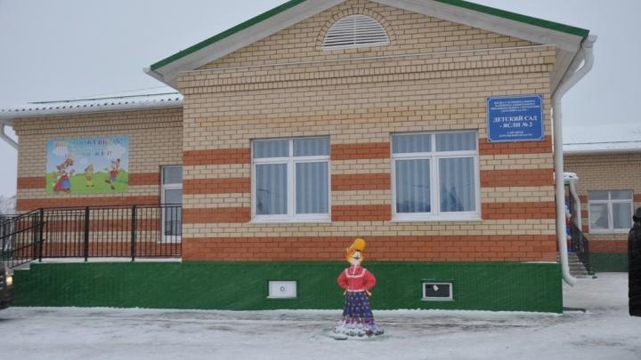 В Курганской области открыли два новых детских сада для детей до трех лет