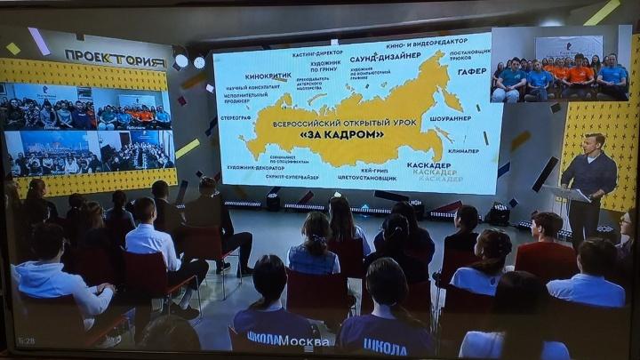 Ярославские школьники узнали, как снимается кино