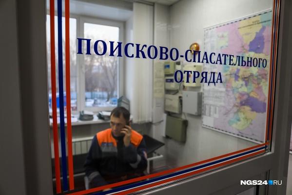 В красноярском ПСО трудится больше 50 спасателей