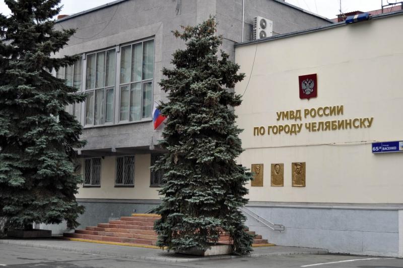 Фигурантов дела уволили из управления МВД по Челябинску по отрицательным мотивам