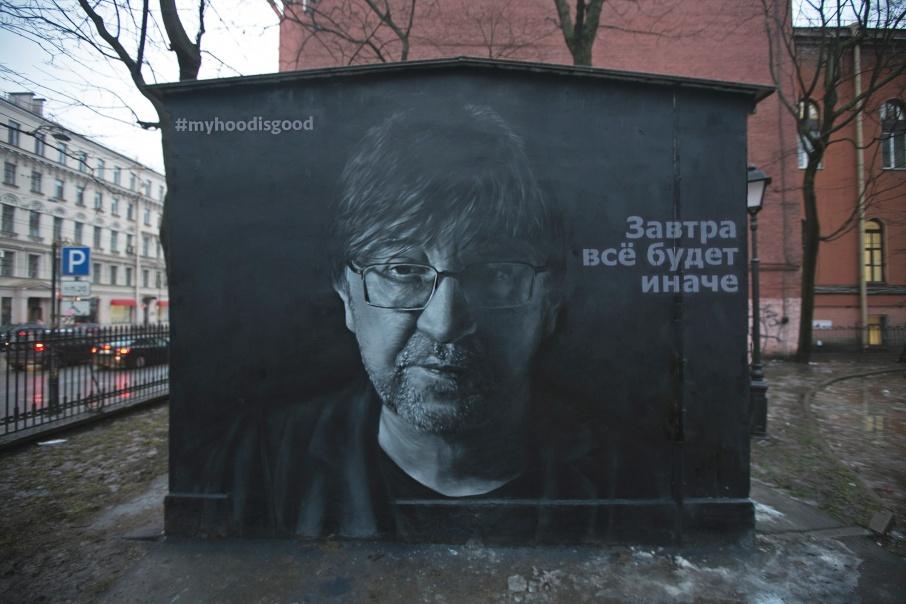 Таким портрет музыканта запомнят его поклонники