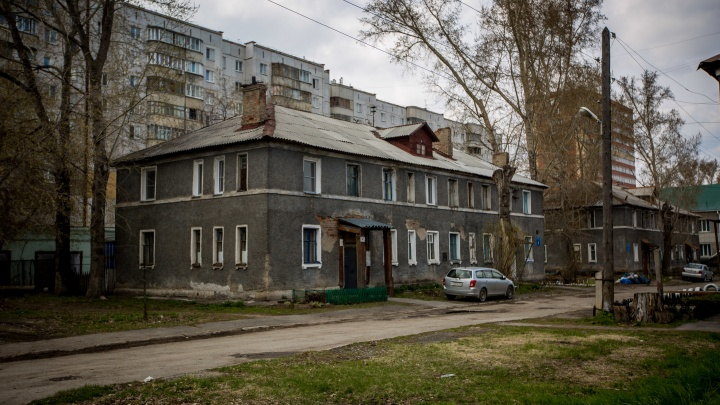Власти Новосибирска решили продать часть микрорайона «Телецентр»