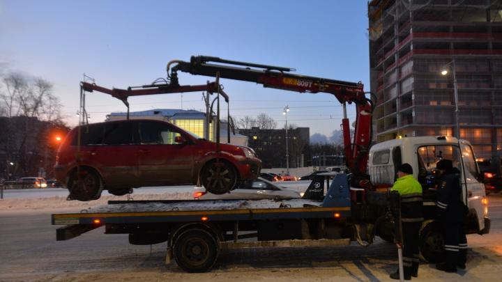 В Екатеринбурге утвердили новые тарифы на эвакуацию автомобилей