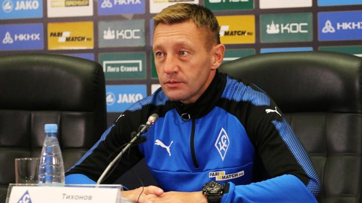 Главного тренера «Крыльев Советов» Андрея Тихонова хотят отправить в отставку