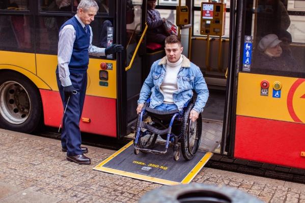 Варшава не самый богатый город, но комфортный для инвалидов