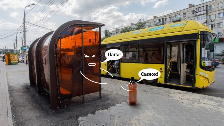 «Очумелые ручки», грустный Киану Ривз и эволюция: новые остановки в Волгограде стали героями мемов