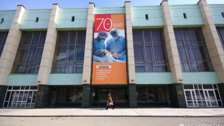 Министр РФ предложил разрешить курить в больницах после посещения Новосибирска