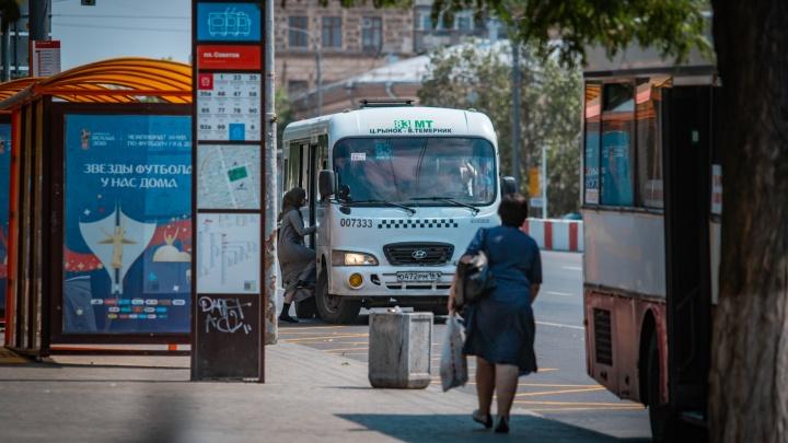 За восемь месяцев в Ростове произошло 100 аварий с участием общественного транспорта