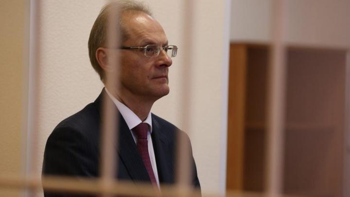 Суд приговорил Василия Юрченко к условному сроку