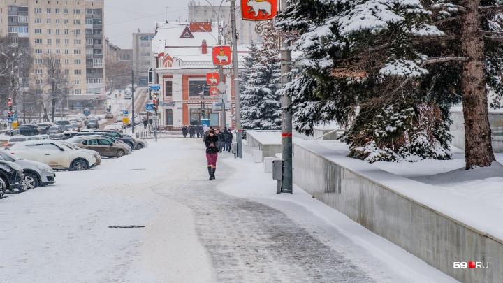 МЧС предупреждает о снегопадах и сильном ветре в Прикамье