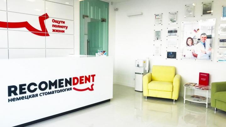 Скидки до 50% и без выходных: филиал известной стоматологии открылся в самом центре