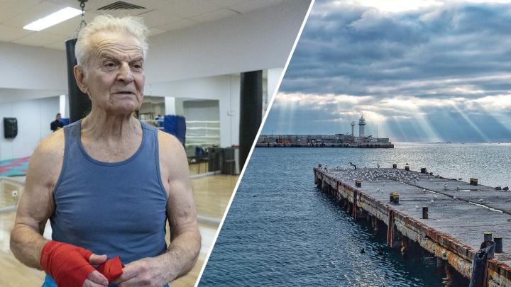 15 лет в разлуке: благодаря публикации 161.RU ростовский пенсионер-боксёр нашел своего племянника