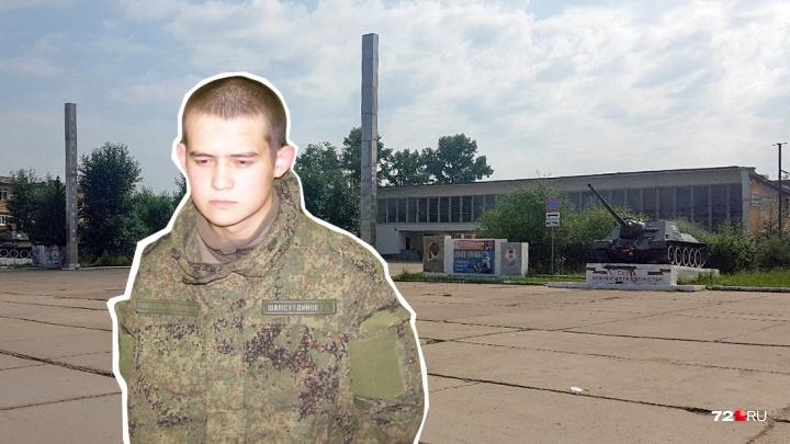 Спецкомиссия озвучила причину, по которой тюменский солдат мог расстрелять 8 человек в Забайкалье