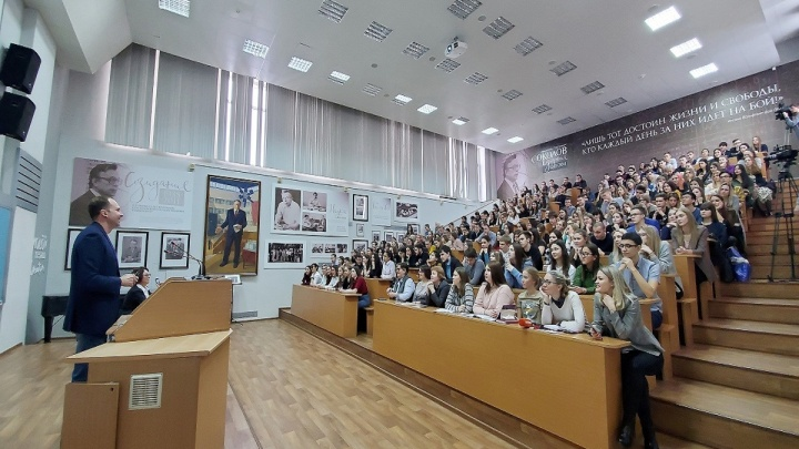 Представители Сбербанка провели лекции по финансовой грамотности для студентов Красноярска