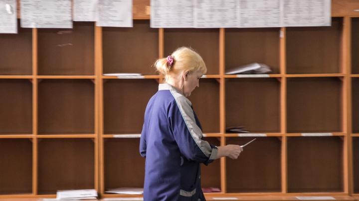 Зарплата.ру: 70% опрошенных архангелогородцев мечтают о новой профессии