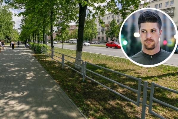 Для урбаниста Льва Владова заборы — больная тема