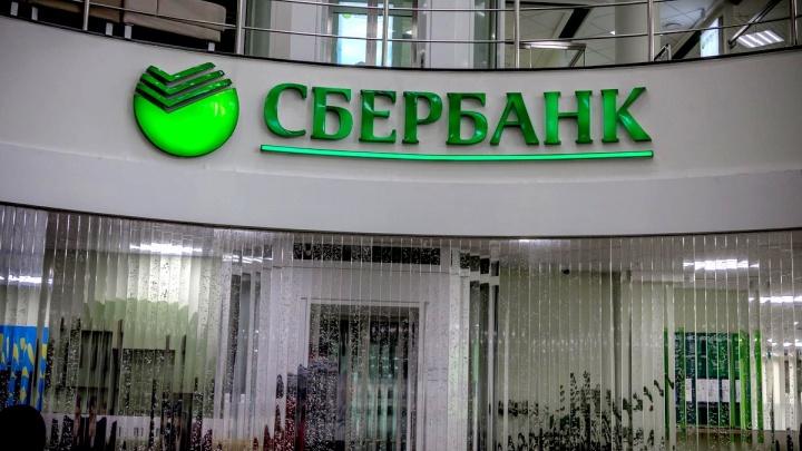 Офисы Сбербанка переходят на усиленный режим работы