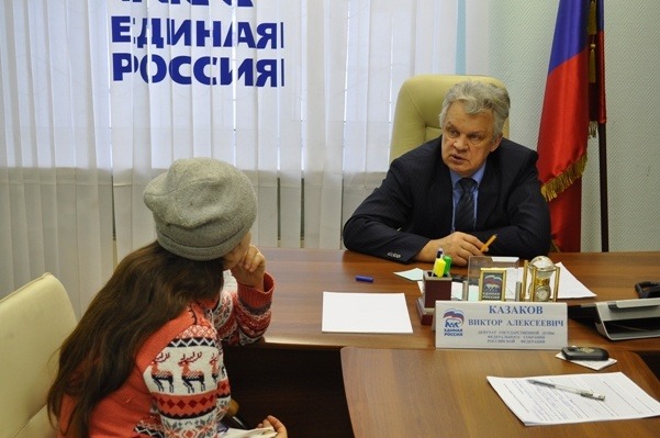 Депутату Госдумы от Самарской области Виктору Казакову выплатят из облбюджета 125 тысяч рублей