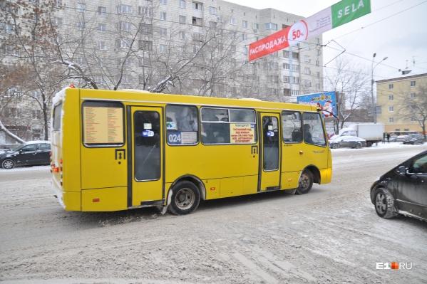 Отмена автобусов № 024 вызвала негодование у жителей Сортировки и Вторчермета, которые пользовались ими много лет