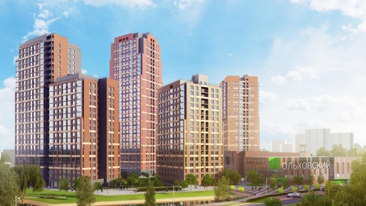 Подарок от застройщика: в декабре при покупке квартиры можно сэкономить до 500 000 рублей