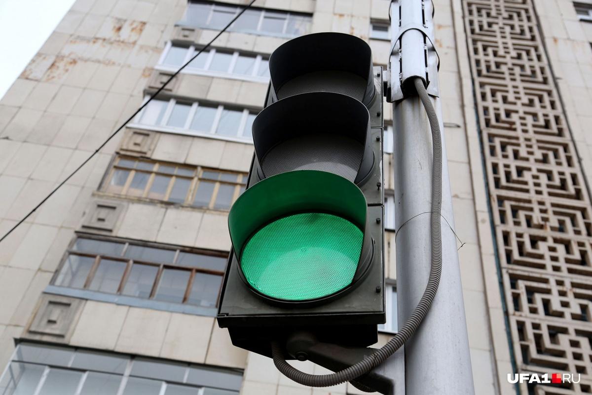 Переходить дорогу теперь можно будет спокойно, а не играя каждый раз в рулетку