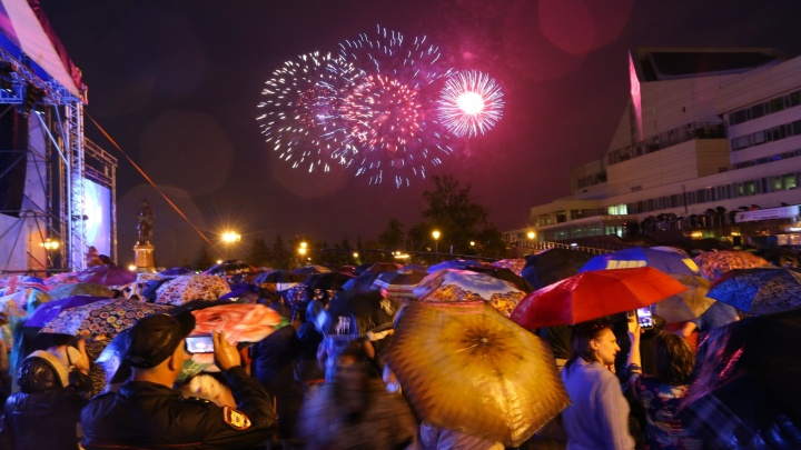 Второй день празднования Дня города прошёл в Красноярске