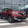 Kaptur Play — будущее наступило: обзор специальной версии кроссовера Renault