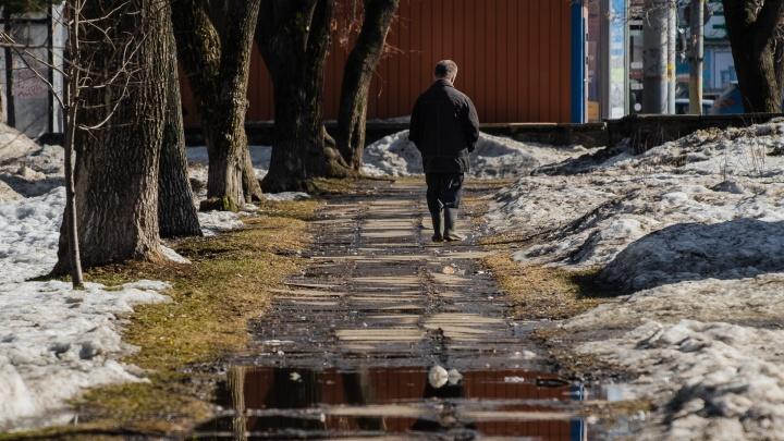 Похолодание и небольшие снегопады. Рассказываем о погоде в Прикамье на выходные