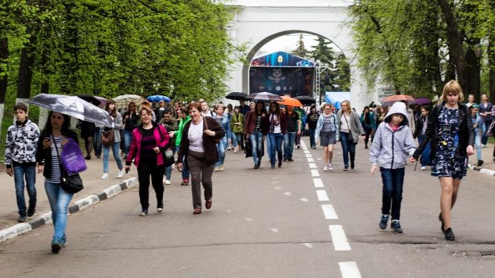 В Ярославле на два дня перекроют центральные улицы
