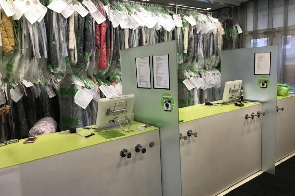 """<i class=""""_"""">Одежда из химчистки La Vetrina будет выглядеть как новая</i>"""