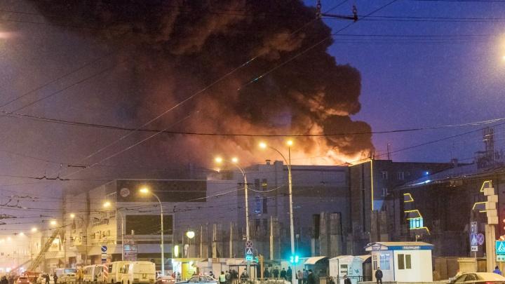 Кемеровская «Зимняя вишня» загорелась из-за дырявой крыши